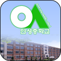 Incheon Yeonsung Middle School icon