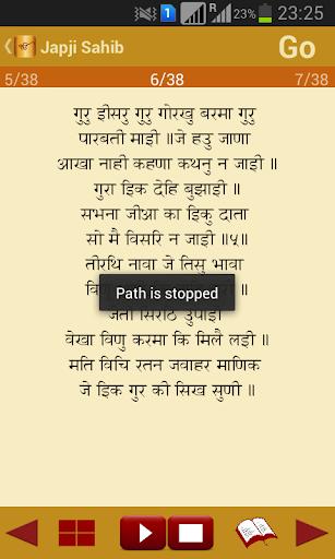 Japji Sahib Path Audio  screenshots 6