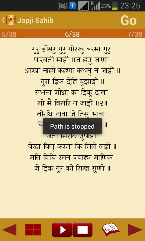 Nitnem Path Audio