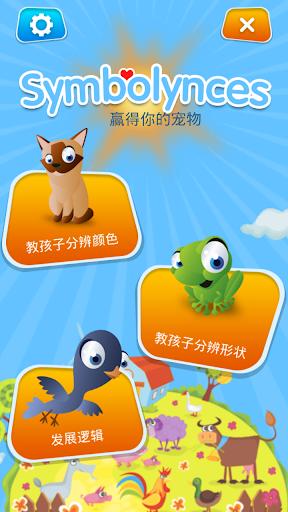 藍鈺昌- 今天早上cf網咖簡大哥致電給狄清,網咖的伺服器的電源供應器 ...