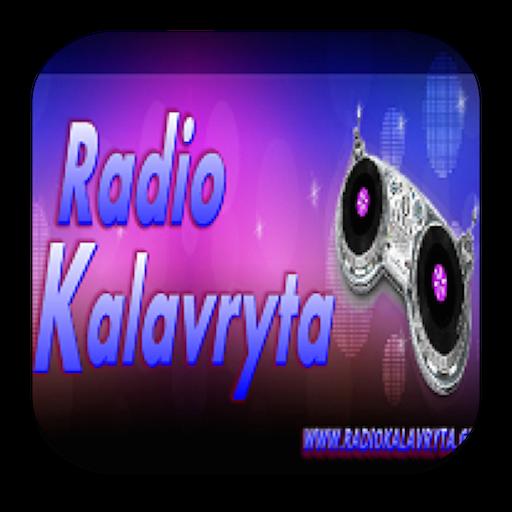 Radio Kalavryta 音樂 App LOGO-APP試玩