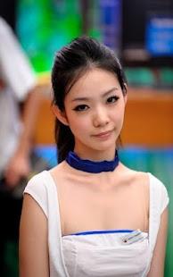 China Girl- screenshot thumbnail
