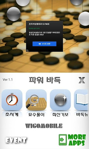 PowerBaduk Go Game Viewer