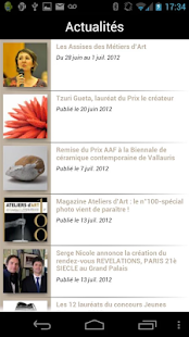 Ateliers d'Art de France- screenshot thumbnail