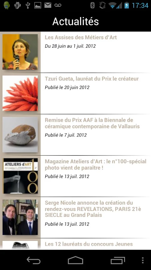 Ateliers d'Art de France- screenshot
