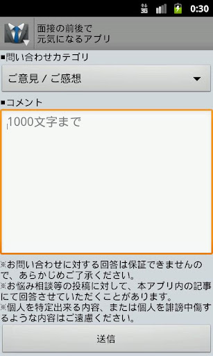u9762u63a5u306eu524du5f8cu3067u5143u6c17u306bu306au308bu30a2u30d7u30ea 1.2.6 Windows u7528 5