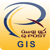 Qatar POST ID Locator