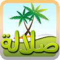 Tourism of Salalah icon