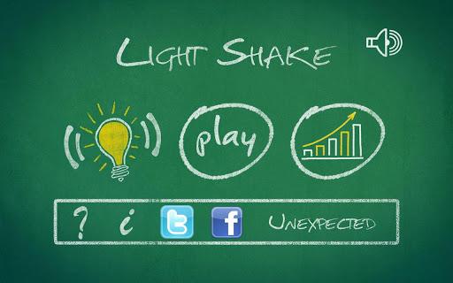 LightShake HD