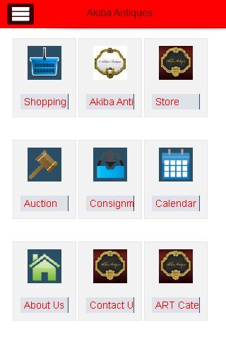 【免費商業App】Akiba Antiques-APP點子