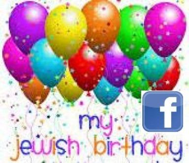 Jewish Birthday For Facebook