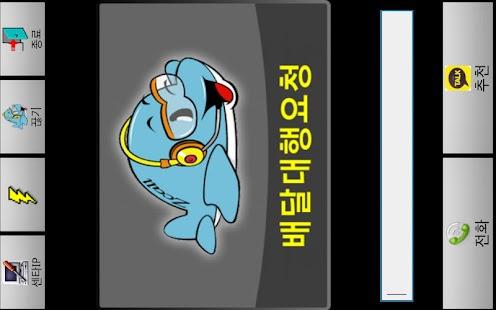 제트콜배달대행 - screenshot thumbnail