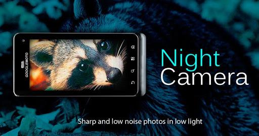 Night Camera 2.24 screenshots 5