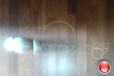 Motion Detector screenshot 0