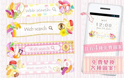 可換裝搜索[Jelly☆Beans]