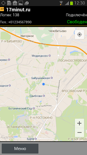 17minut.ru Водитель