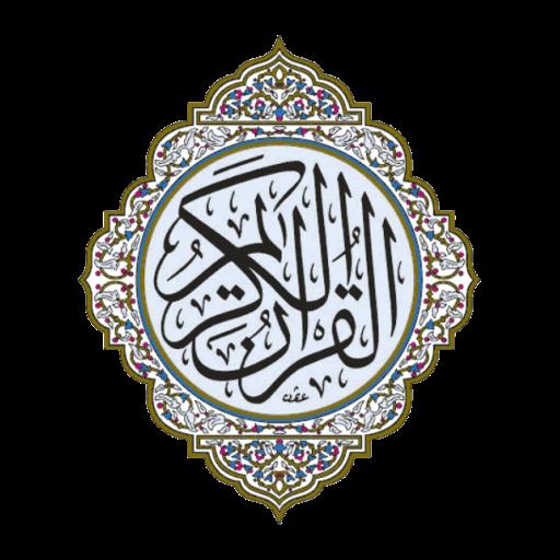 e Quran Explorer Lite LOGO-APP點子