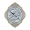 e Quran Explorer Lite icon