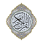 e Quran Explorer Lite