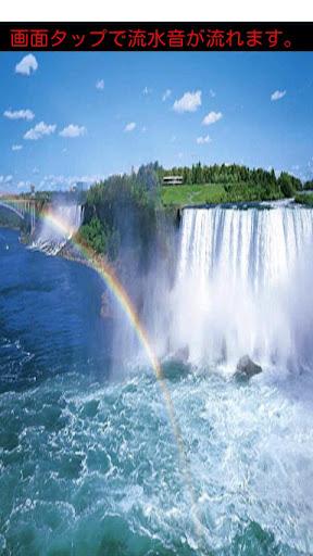 Sound of flow toilets 1.6.2 Windows u7528 1
