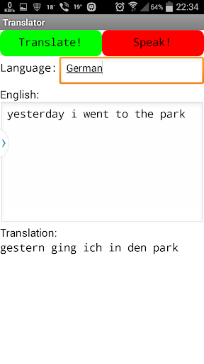 English Speech Translator