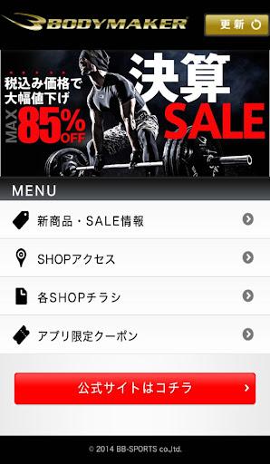 AppRank | [日本]iPhone/iPad/iOSアプリランキング[セールス/無料 ...