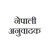 App Nepali Translator apk for kindle fire