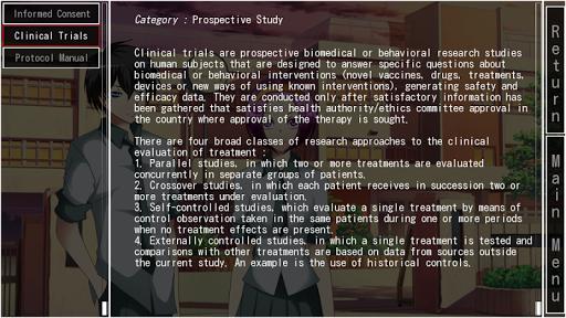 ERASER : Visual novel  screenshots EasyGameCheats.pro 5