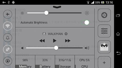 【免費工具App】Control Panel  - Smart Toggle-APP點子