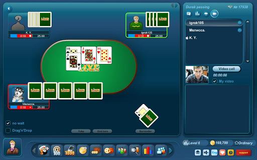 Online Play LiveGames  captures d'écran 1