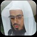 Sheikh Abu Bakr Shatri