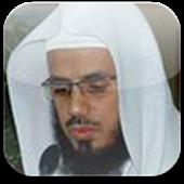 الشيخ أبو بكر الشاطري