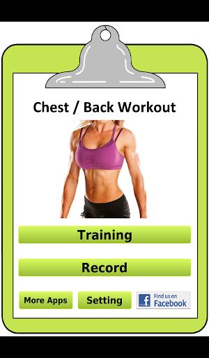 女子胸部+背部鍛煉