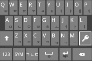 Screenshot of 키갑키보드