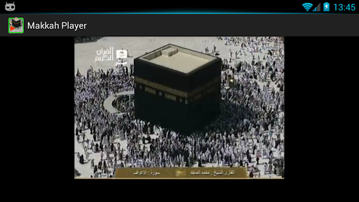 يعيش مكة المكرمة