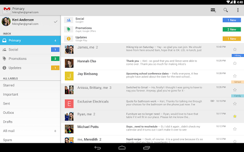 Gmail Screenshot 13