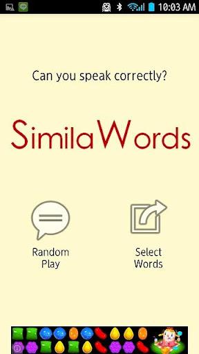 SimilaWords: Pronunciation App
