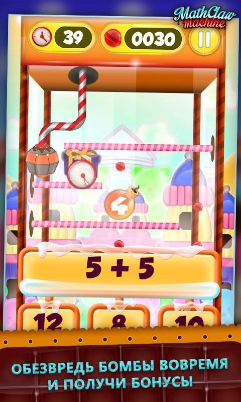 Математические Игры для Детей » 4pda