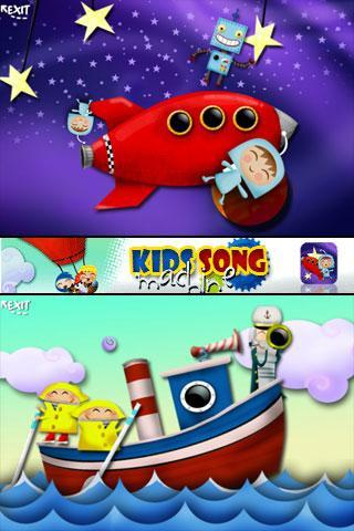 Kids Song Machine - screenshot