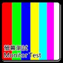 Monitor Test icon