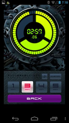 Energy Timer(Japanese/English) 4.0.1 Windows u7528 2
