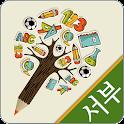 경기진로교사협의회-서부,경기진로교사협의회 icon