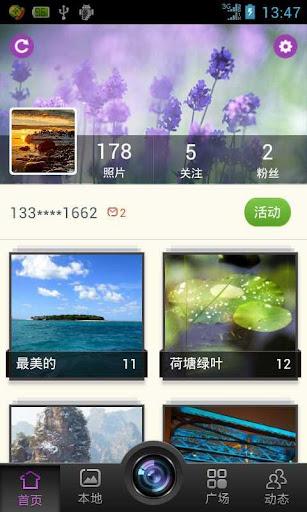 【免費攝影App】茄子-APP點子