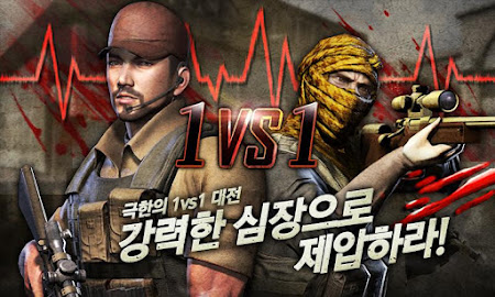 샌드스톰 for Kakao 1.2.8 screenshot 642308