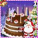 ケーキメーカークリスマスゲーム