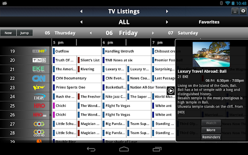 Toshiba MediaGuide - screenshot thumbnail