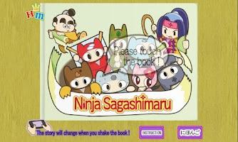 Screenshot of Ninja Sagashimaru