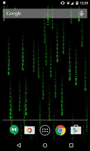 Hacker Live Wallpaper  screenshots 2