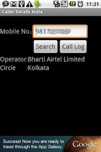 Caller Details India - screenshot thumbnail