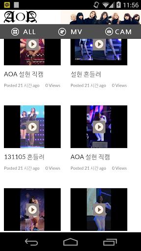 AOA 지민 직캠 뮤직비디오